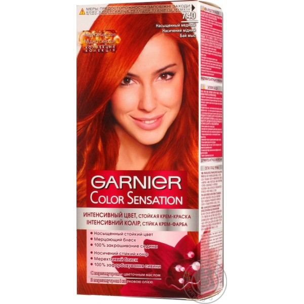 """Garnier Color Sensation Крем-фарба для волосся 7.40 Насичений Мідний"