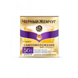ЧОРНИЙ ЖЕМЧУГ Крем для обличчя 56+ Самоомолодження Денний 50мл.