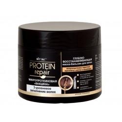 Маска-Бальзам Protein Repair Відновлююча 300мл.