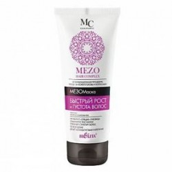 Маска MEZOкомплекс для волосся Швидкий ріст і Густота волосся 200мл.