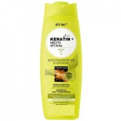 Шампунь KERATIN+олія аргани Відновлення та Живлення 500мл.